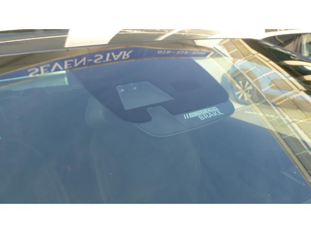 衝突の衝撃を軽減して、安心で快適なドライブをサポートします。