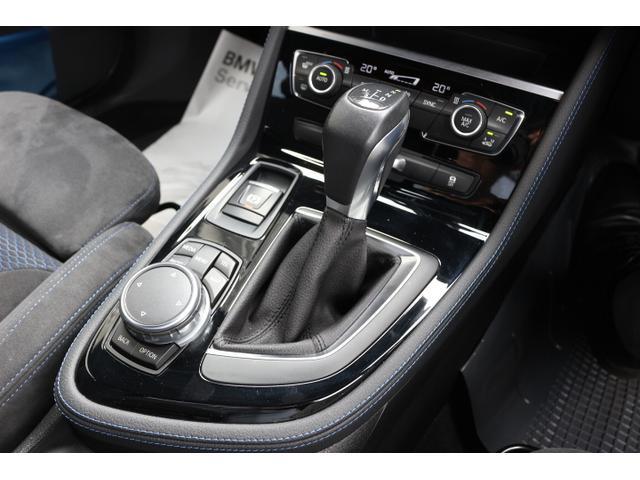 iDriveにはナビゲーションだけではなく、ラジオやオーディオ管理、車両情報のモニタリングなど…さまざまな機能が備わっています。