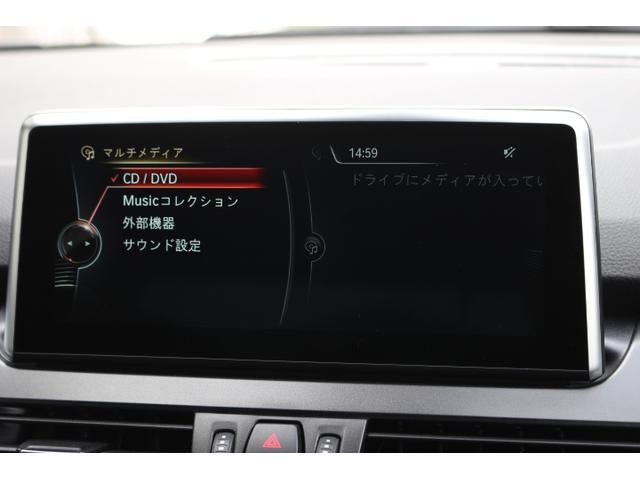 BMWの「駈け抜ける歓び」をご体感頂く為、豊富な在庫を取り揃えて皆様のご来場をスタッフ一同心よりお待ちしております。お問合せ電話番号0066-9708-3148