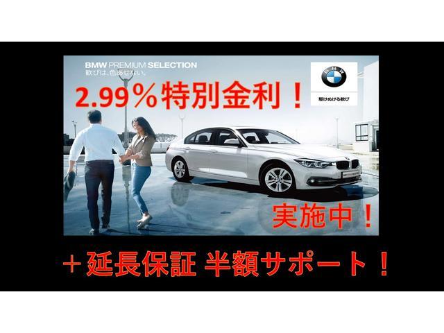xDrive 20i MスポーツXサンルーフ電動シートACC(2枚目)