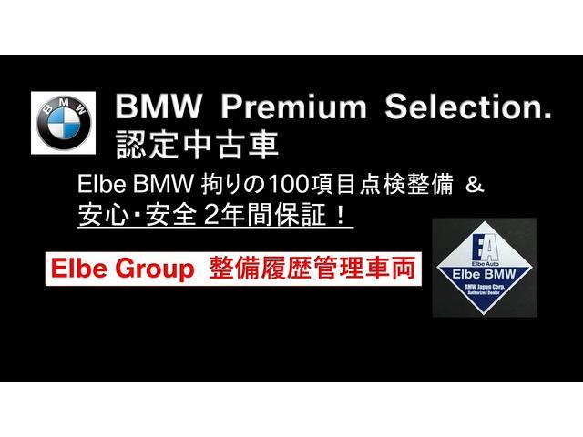 xDrive 20i MスポーツXサンルーフ電動シートACC(3枚目)