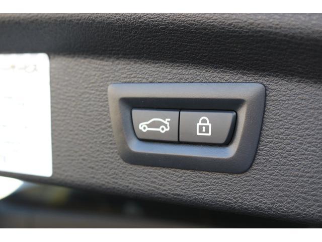 xDrive 20i MスポーツXサンルーフ電動シートACC(8枚目)