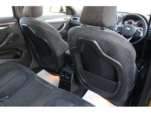 xDrive 20i MスポーツXサンルーフ電動シートACC(10枚目)