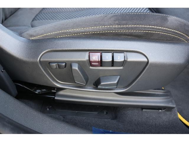 xDrive 20i MスポーツXサンルーフ電動シートACC(14枚目)
