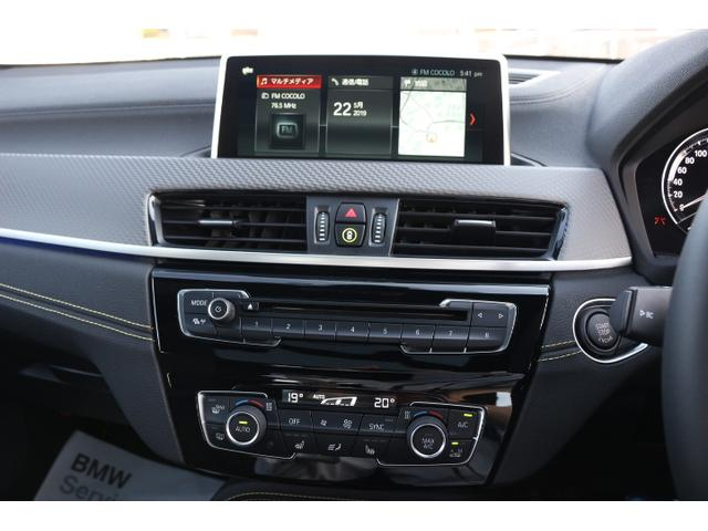 xDrive 20i MスポーツXサンルーフ電動シートACC(17枚目)