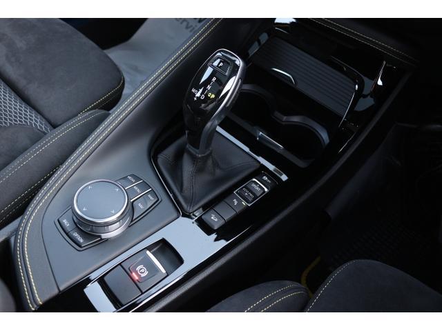 xDrive 20i MスポーツXサンルーフ電動シートACC(18枚目)