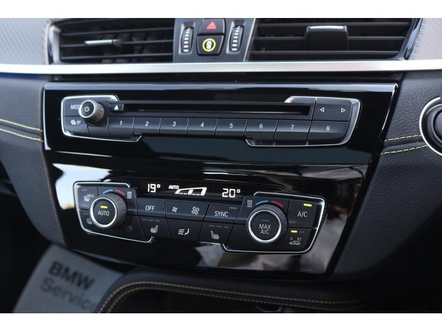 xDrive 20i MスポーツXサンルーフ電動シートACC(19枚目)