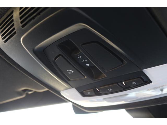 xDrive 20i MスポーツXサンルーフ電動シートACC(20枚目)