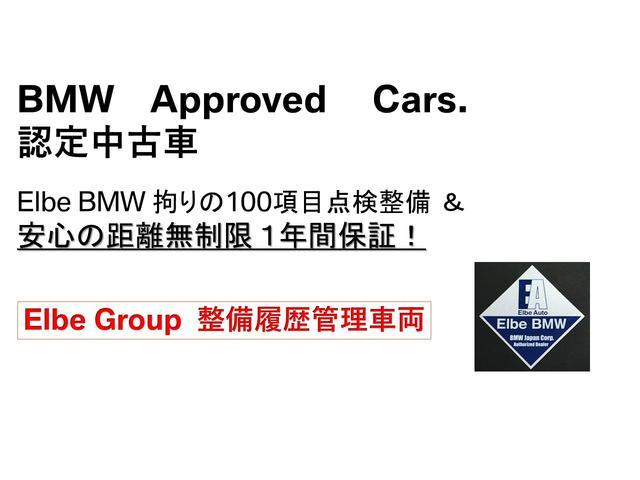 xDrive 20iMスポーツXサンルーフレザーヘッドアップ(3枚目)