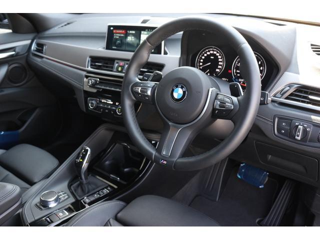 xDrive 20iMスポーツXサンルーフレザーヘッドアップ(13枚目)
