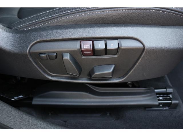 xDrive 20iMスポーツXサンルーフレザーヘッドアップ(14枚目)
