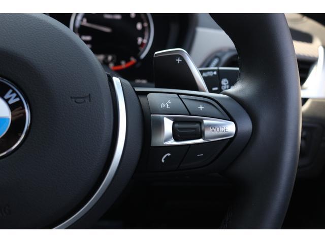xDrive 20iMスポーツXサンルーフレザーヘッドアップ(16枚目)