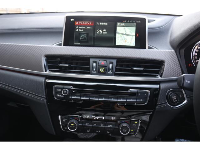 xDrive 20iMスポーツXサンルーフレザーヘッドアップ(17枚目)