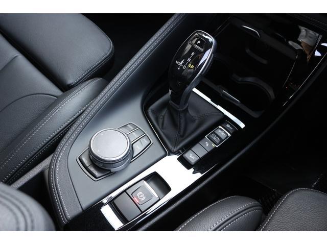 xDrive 20iMスポーツXサンルーフレザーヘッドアップ(19枚目)