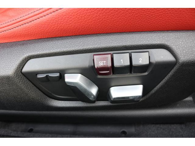 電動シートは細かい調整が可能です。