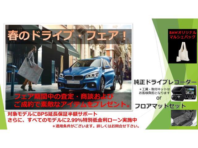 640iグランクーペ Mスポーツ黒レザーLEDレーンチェンジ(2枚目)