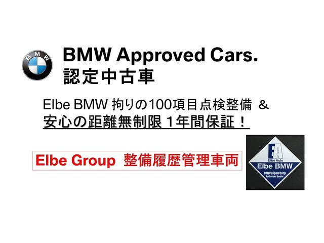 「BMW」「BMW i3」「コンパクトカー」「大阪府」の中古車3