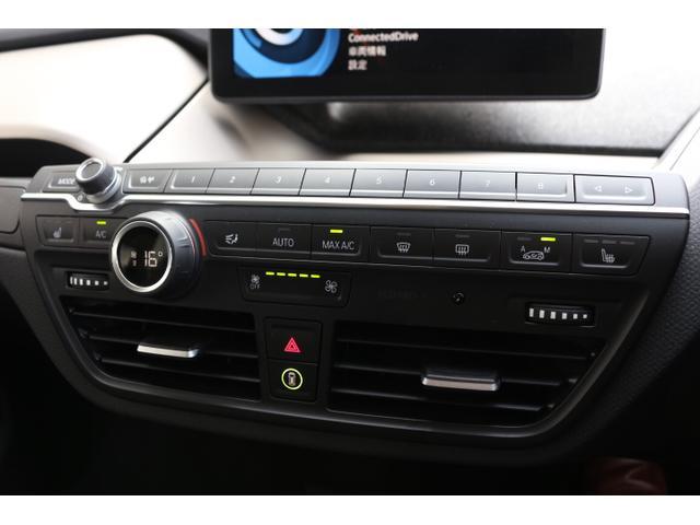 「BMW」「BMW i3」「コンパクトカー」「大阪府」の中古車23