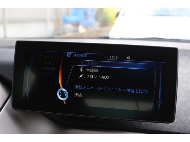 「BMW」「BMW i3」「コンパクトカー」「大阪府」の中古車35