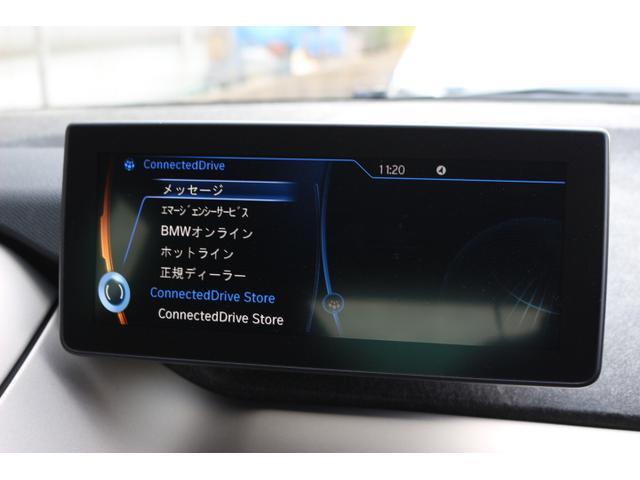 「BMW」「BMW i3」「コンパクトカー」「大阪府」の中古車40
