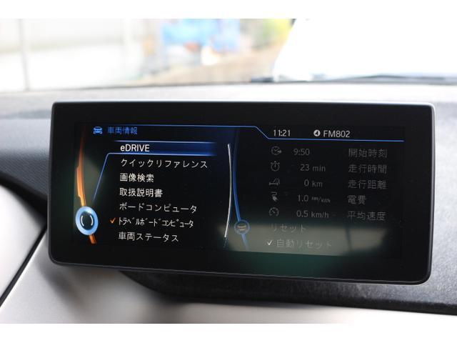 「BMW」「BMW i3」「コンパクトカー」「大阪府」の中古車41