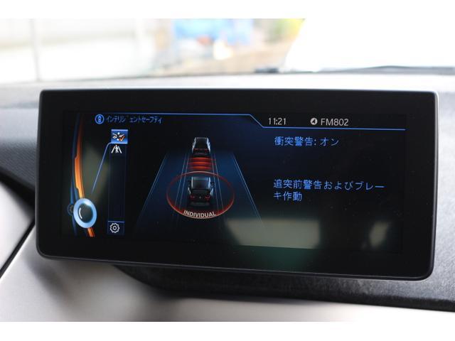 「BMW」「BMW i3」「コンパクトカー」「大阪府」の中古車42