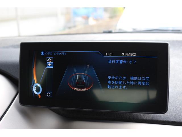 「BMW」「BMW i3」「コンパクトカー」「大阪府」の中古車43