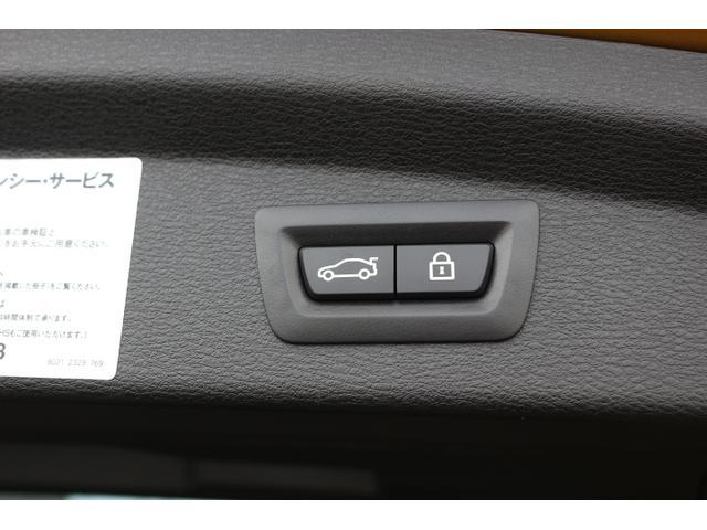 「BMW」「BMW X2」「SUV・クロカン」「大阪府」の中古車14