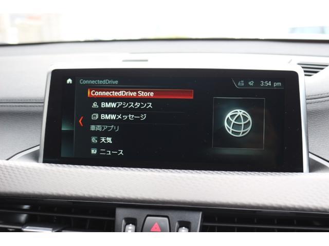 「BMW」「BMW X2」「SUV・クロカン」「大阪府」の中古車39