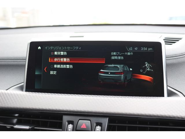 「BMW」「BMW X2」「SUV・クロカン」「大阪府」の中古車42
