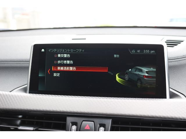 「BMW」「BMW X2」「SUV・クロカン」「大阪府」の中古車43