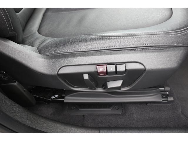 「BMW」「BMW」「ミニバン・ワンボックス」「大阪府」の中古車20