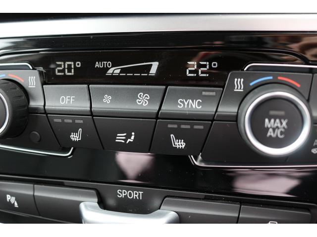 「BMW」「BMW」「ミニバン・ワンボックス」「大阪府」の中古車31
