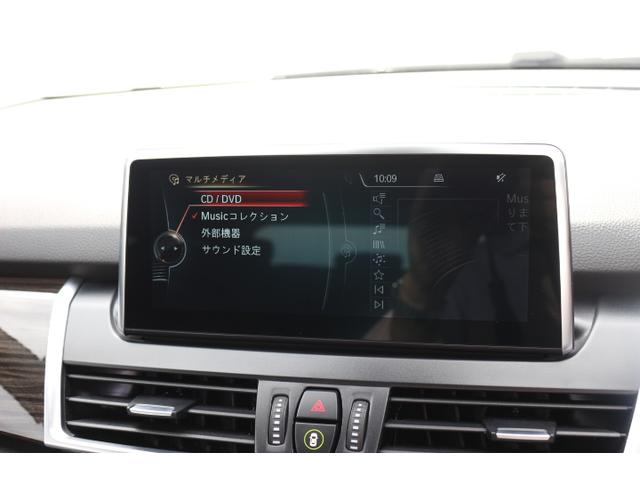 「BMW」「BMW」「ミニバン・ワンボックス」「大阪府」の中古車33
