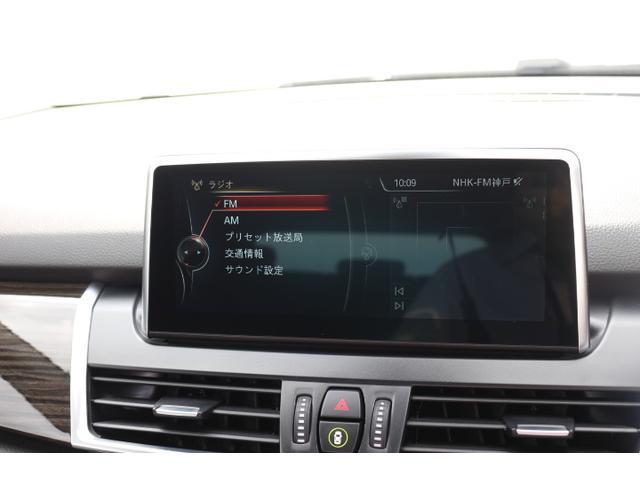 「BMW」「BMW」「ミニバン・ワンボックス」「大阪府」の中古車34