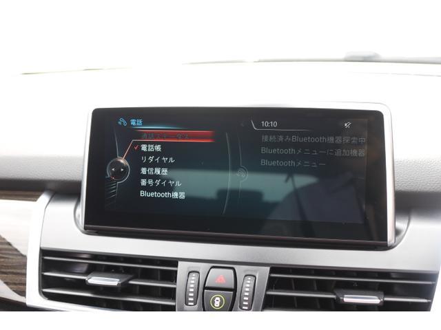 「BMW」「BMW」「ミニバン・ワンボックス」「大阪府」の中古車35