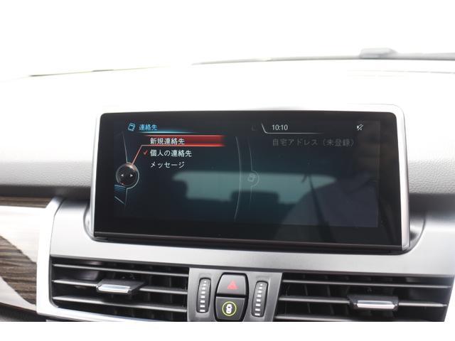 「BMW」「BMW」「ミニバン・ワンボックス」「大阪府」の中古車37