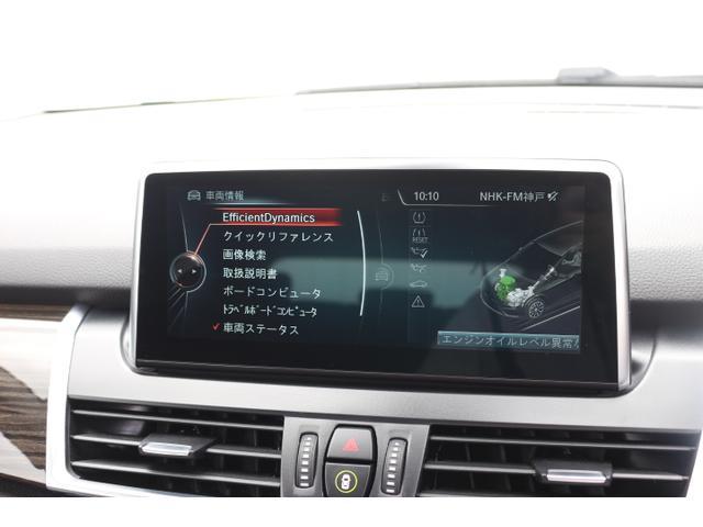 「BMW」「BMW」「ミニバン・ワンボックス」「大阪府」の中古車39