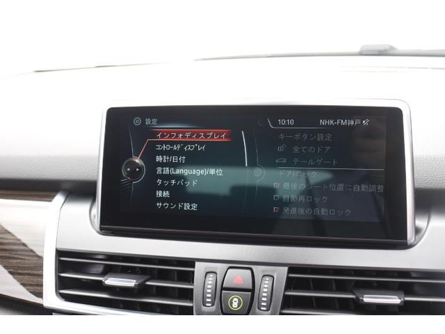 「BMW」「BMW」「ミニバン・ワンボックス」「大阪府」の中古車40