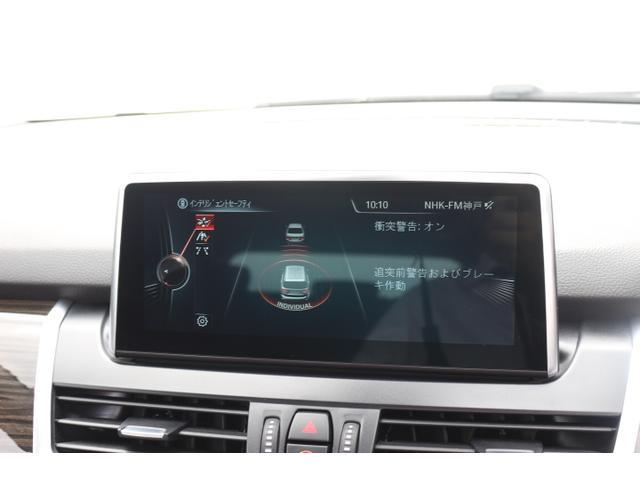 「BMW」「BMW」「ミニバン・ワンボックス」「大阪府」の中古車41