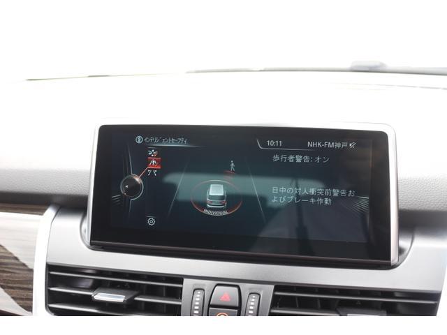 「BMW」「BMW」「ミニバン・ワンボックス」「大阪府」の中古車42
