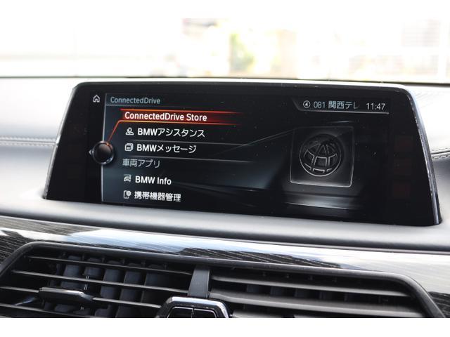 「BMW」「BMW」「セダン」「大阪府」の中古車38