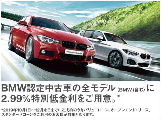 「BMW」「BMW」「ステーションワゴン」「大阪府」の中古車2