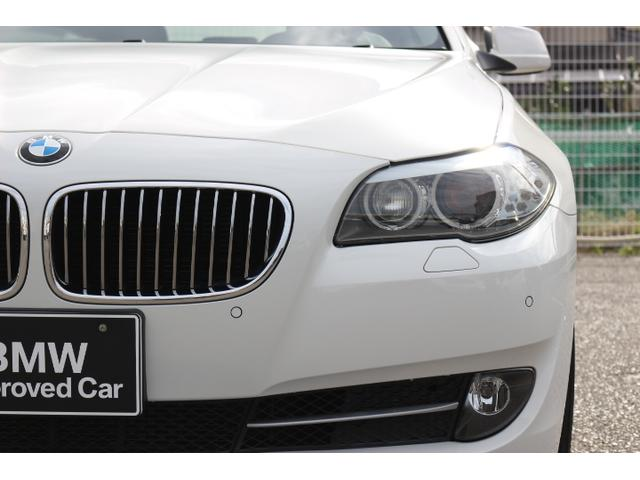 「BMW」「BMW」「ステーションワゴン」「大阪府」の中古車3