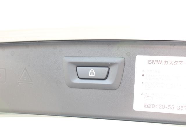 「BMW」「BMW」「ステーションワゴン」「大阪府」の中古車13