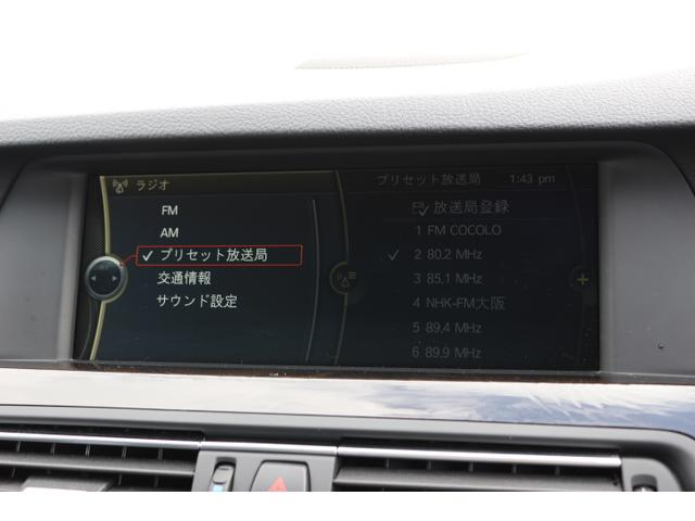 「BMW」「BMW」「ステーションワゴン」「大阪府」の中古車33