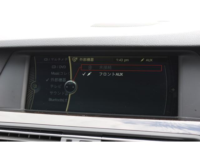 「BMW」「BMW」「ステーションワゴン」「大阪府」の中古車34