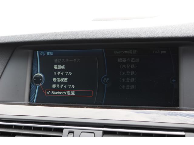 「BMW」「BMW」「ステーションワゴン」「大阪府」の中古車35