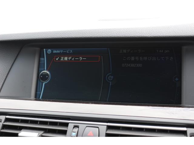 「BMW」「BMW」「ステーションワゴン」「大阪府」の中古車37