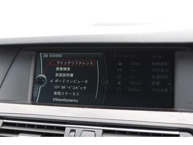 「BMW」「BMW」「ステーションワゴン」「大阪府」の中古車38